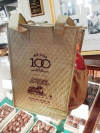 100th Anniversary Insulated Lunch Tote